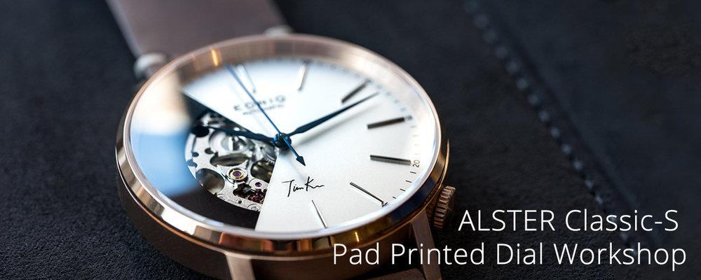 Alster Classic-S Pad Print Workshop