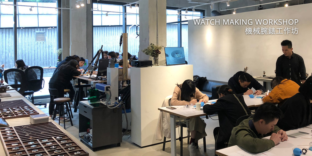 Corporate Training - Watch Making Workshop