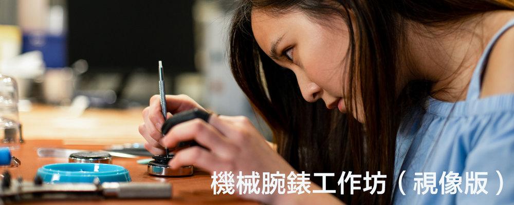 video-workshop.jpg