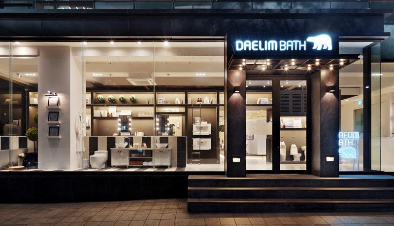 DAELIM-BATH-01.jpg