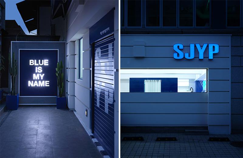 SJYP(YTO)_02.jpg