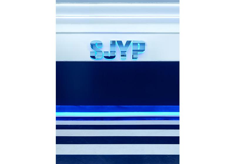 SJYP(YTO)_09.jpg