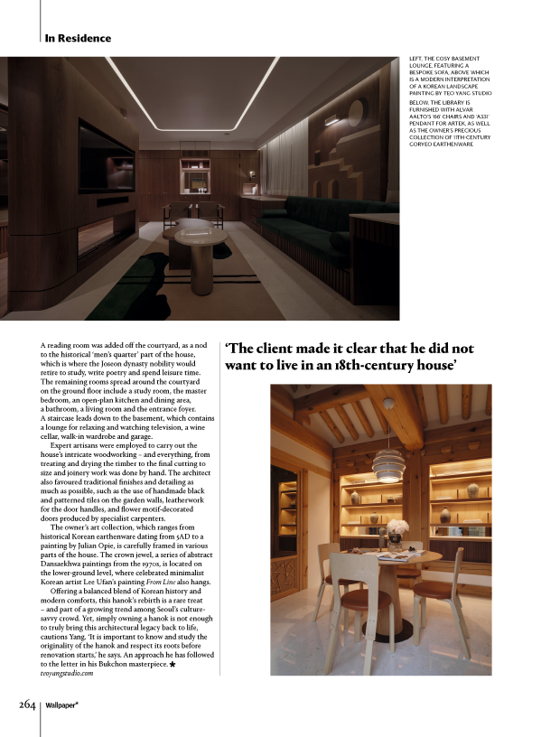 lowres_Hanok House redesign, Seoul, W235 October 2018_Page_4.png
