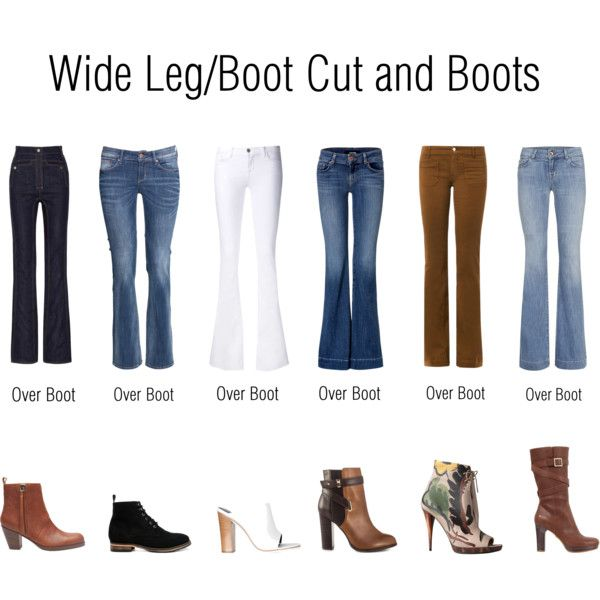 Wide Leg and Boots.jpg
