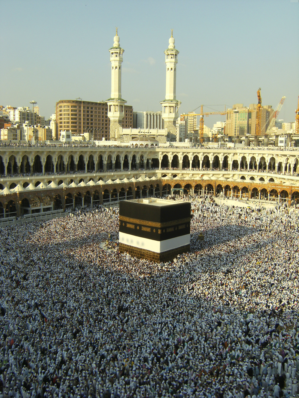 The Kabba during the Hajj