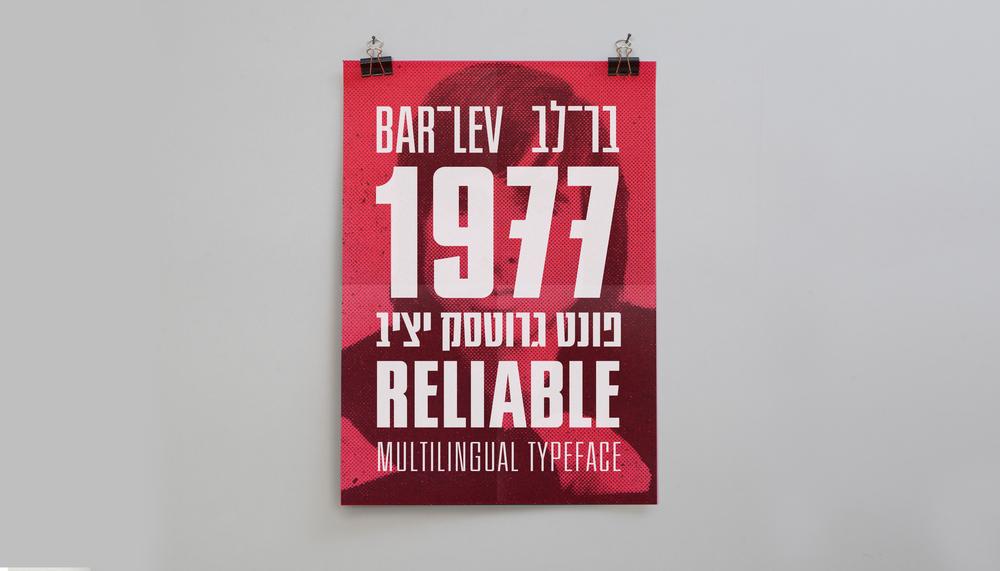 BarLev