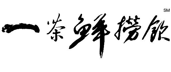 Logo-Chinese.JPG