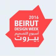 beirut_design_week_2016.png