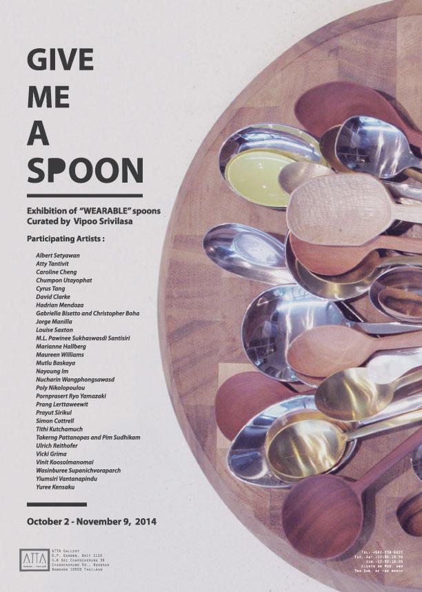 spoon_poster.jpg