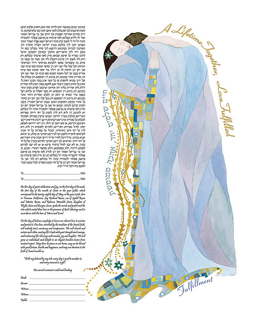 design_fulfillment-2-ketubah_1_lg.jpg