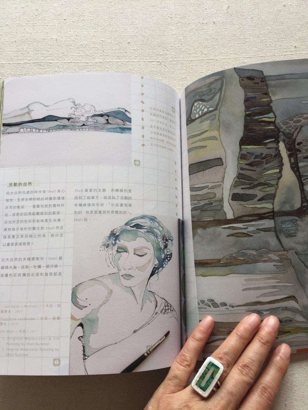 Shell Rummel DPI magazine taiwan