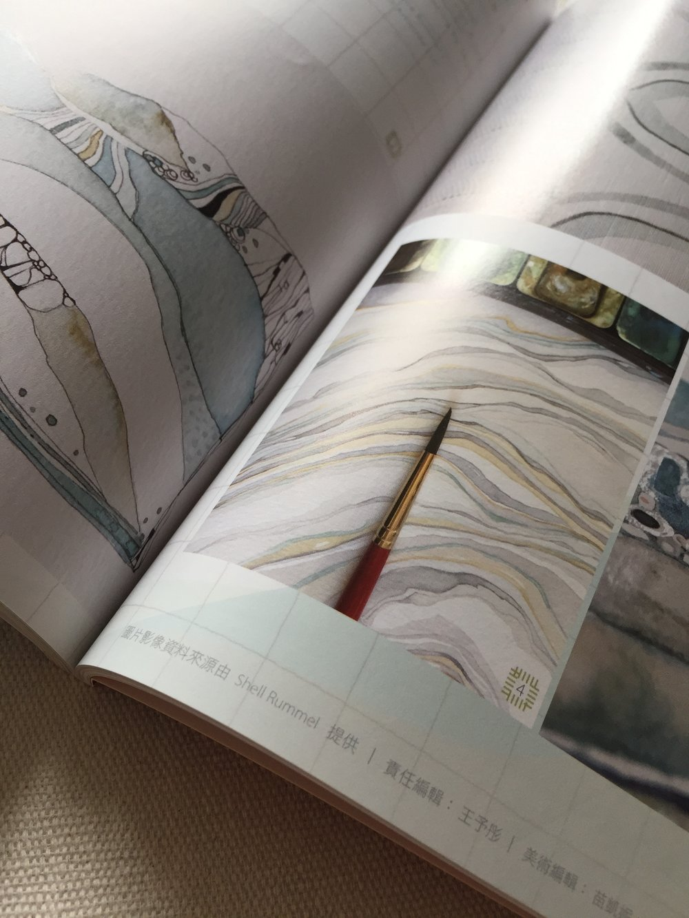 Shell Rummel feature article in dpi Magazine, Taiwan Read More...