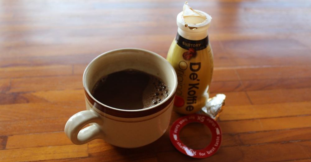 Suntory De'Koffie