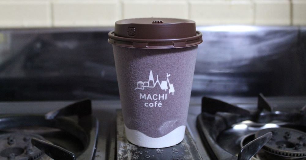 Machi Takeaway Coffee