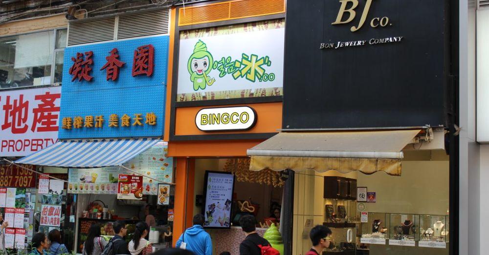 bingco-store-hong-kong.jpg