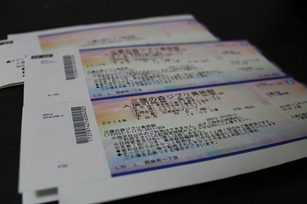 Museum Ghibli Tickets.