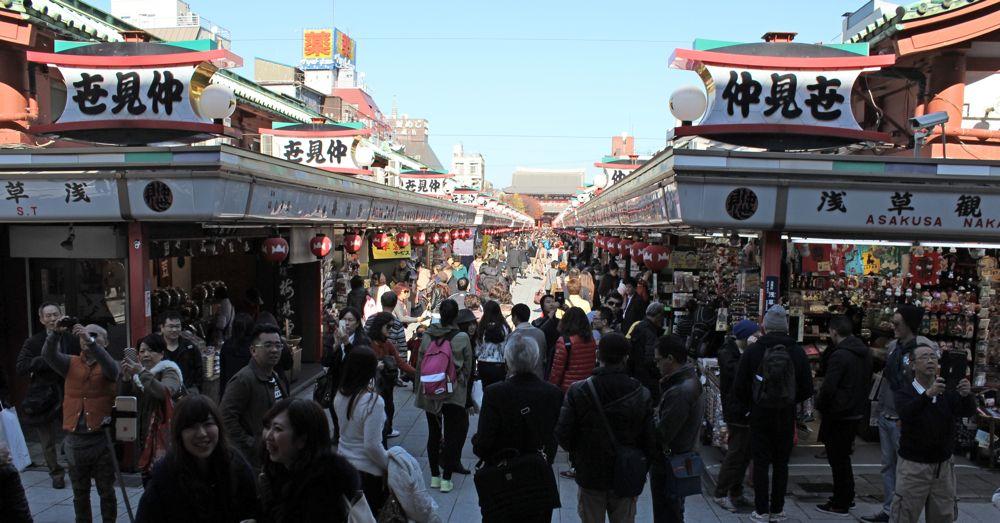 Asakusa Nakamise Shopping St.