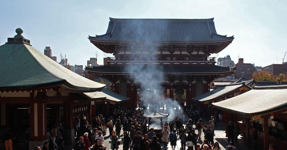 The view from Sensō-ji.