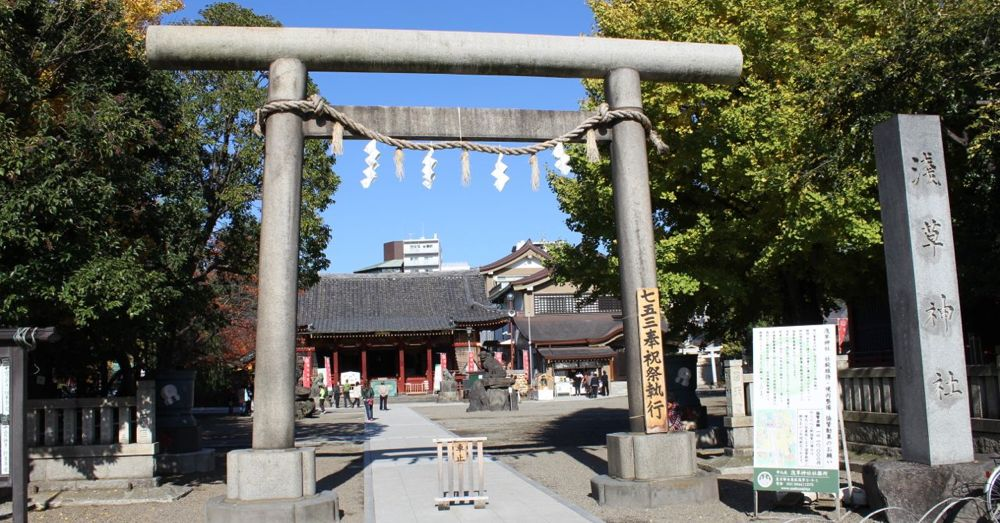 Gate to the Shinto Shrine at Asakusa.