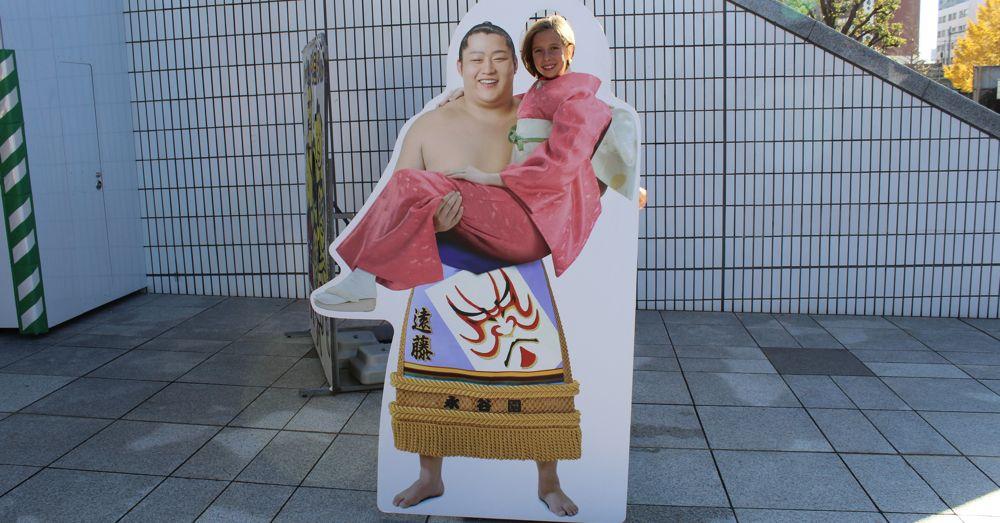 As close as we got to a sumo wrestler.