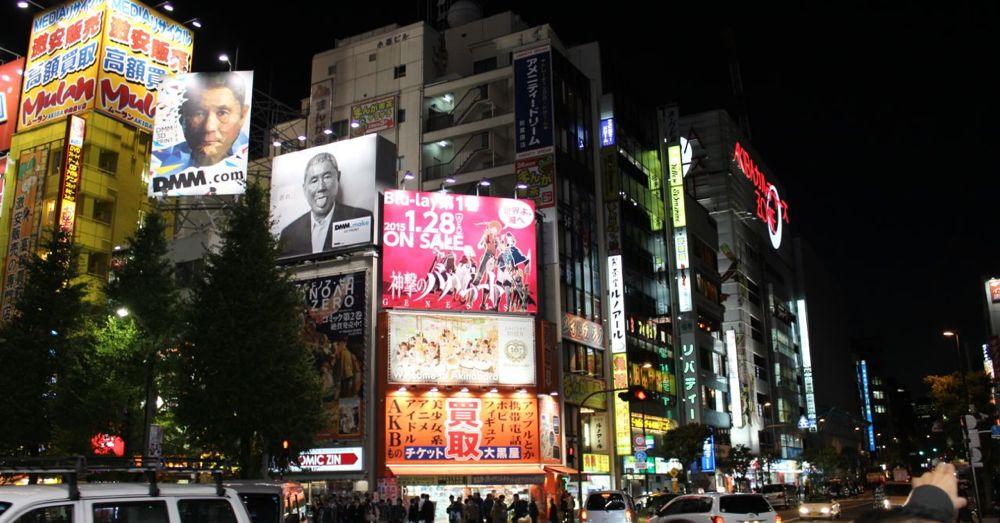 akihabara-at-night.jpg