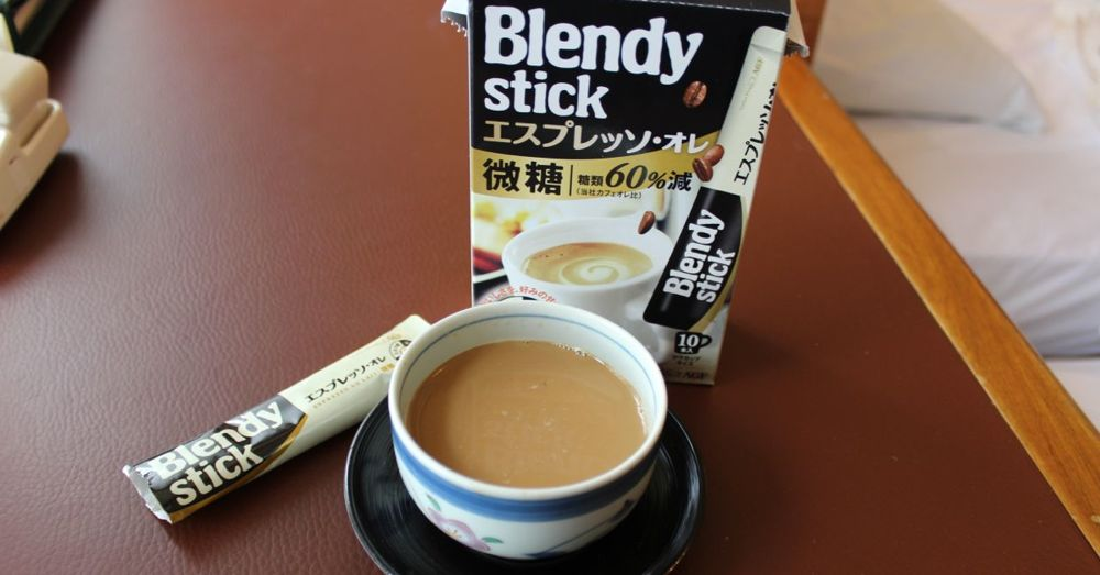 Blendy Stick