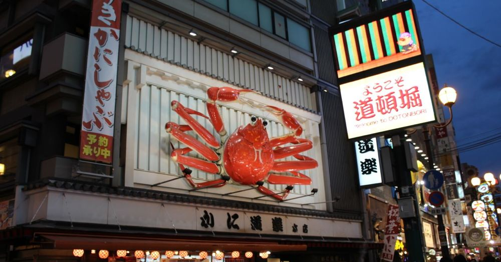 Kani Doraku Crab