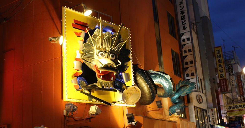 Kinryu Ramen Dragon