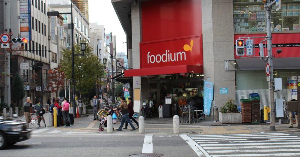 foodium.jpg