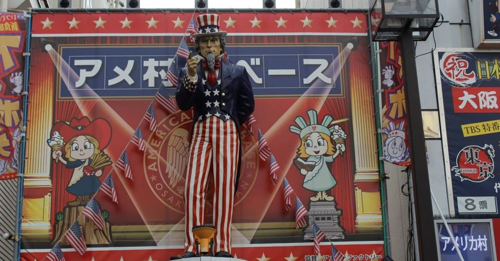 I want you to shop in Osaka's America Town.