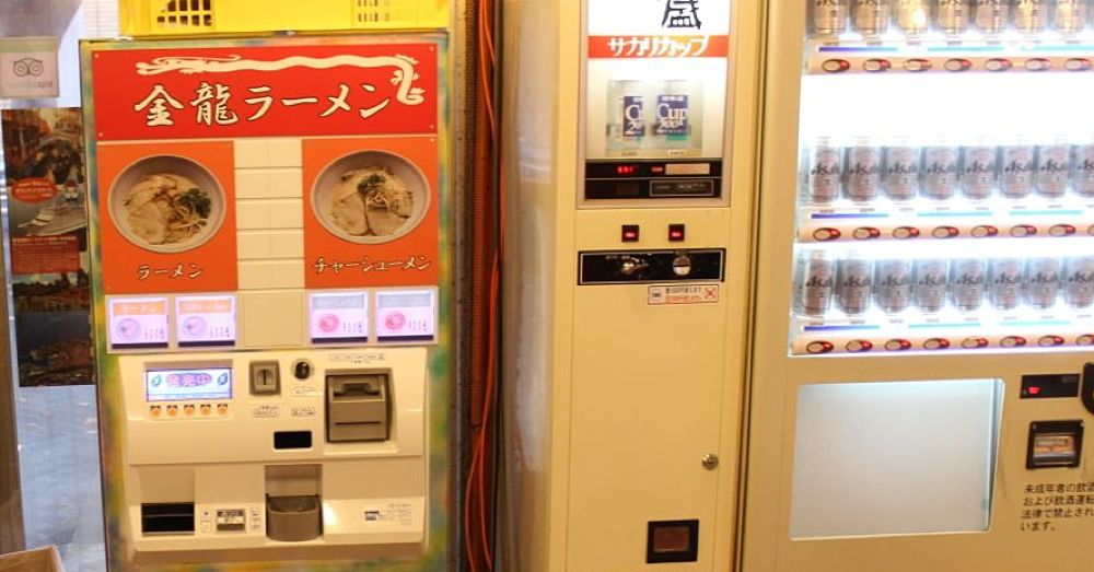 Is a machine that takes your order for you a robot? Or just a fancy vending machine?