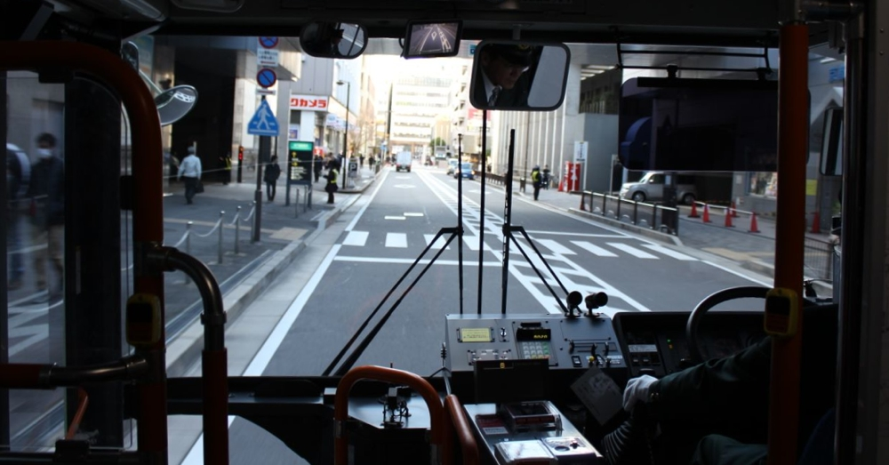 Bus rider's view of Kyoto.