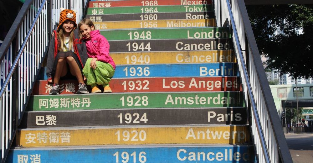 Olympic Steps, with girls.