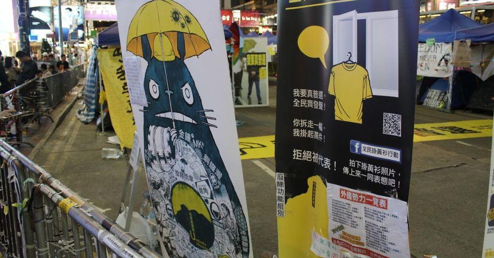 Occupy Totoro!