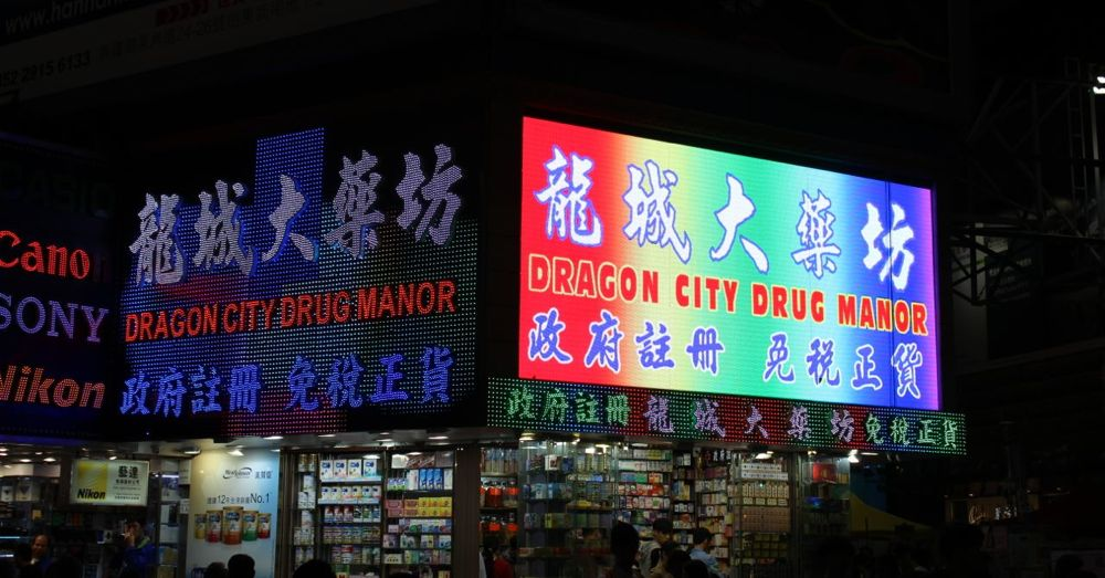 Dragon City Drug Manor