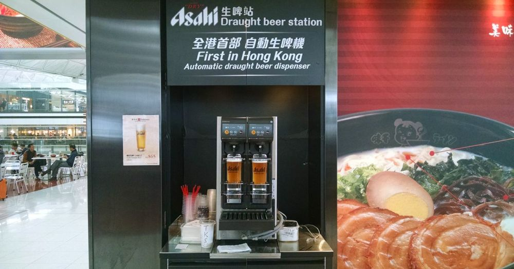 Beer dispenser, Hong Kong Airport