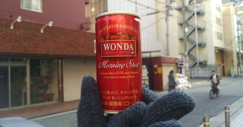 Wonda Morning Shot