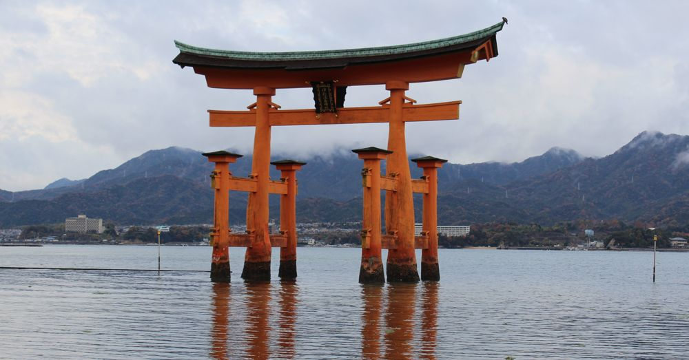 The O-torii Gate.