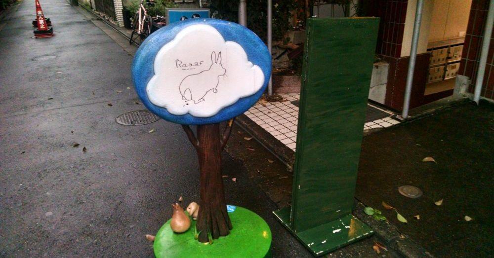 top-20-11-rabbit-cafe.jpg