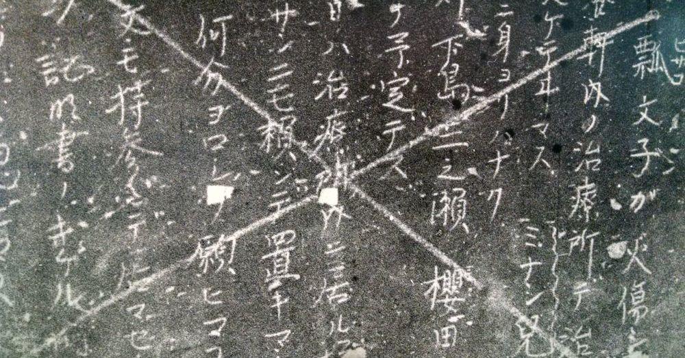 top-20-13-hiroshima.jpg