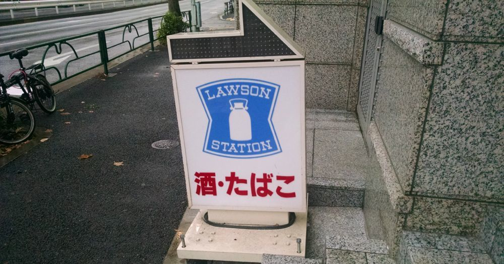 Lawson is everywhere.