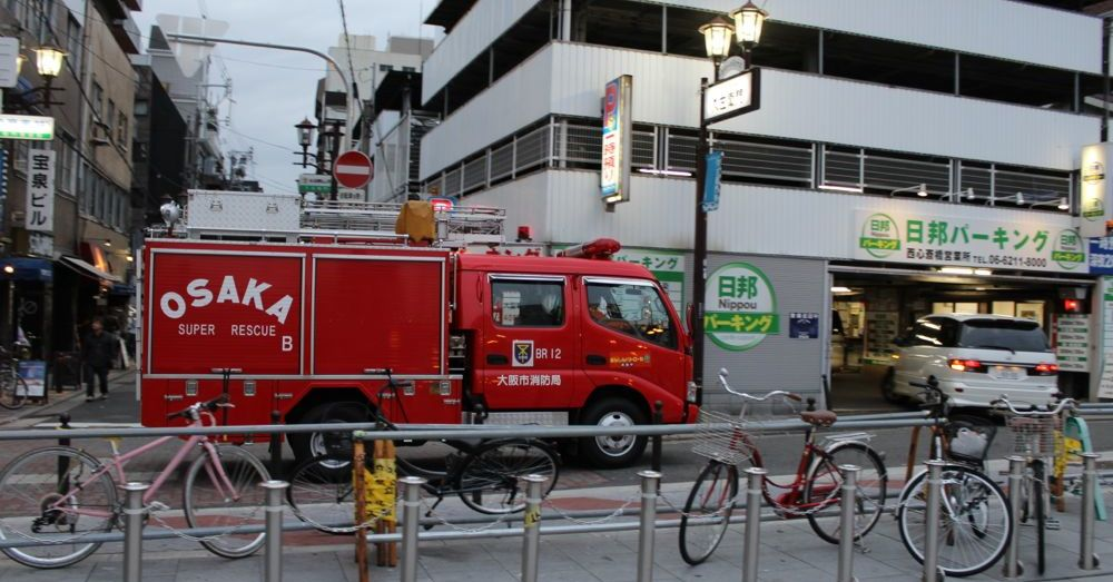 Osaka fire truck.