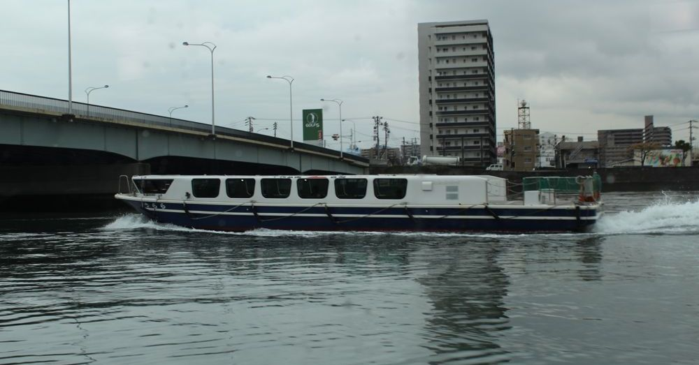 Boat to Miyajima