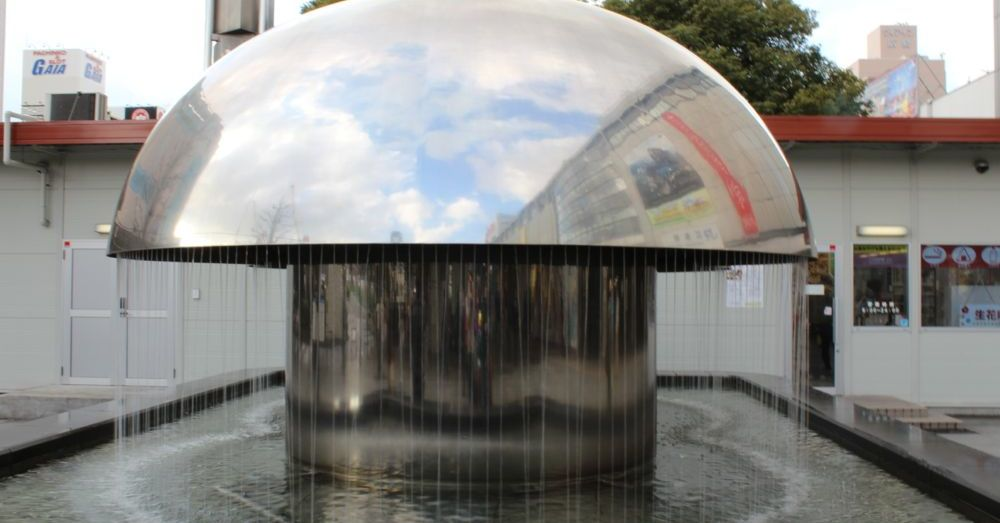 Hiroshima Fountain