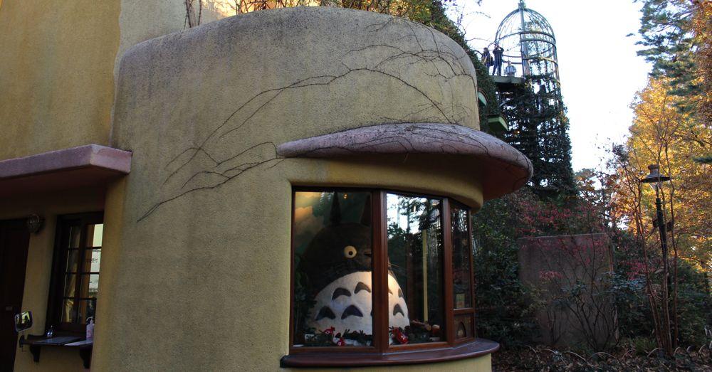 Totoro Greets Everyone