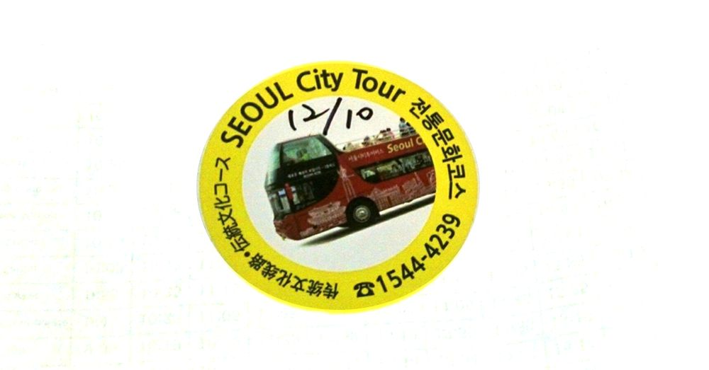 Ticket to tide: this sticker got us around Seoul for 24 hours.