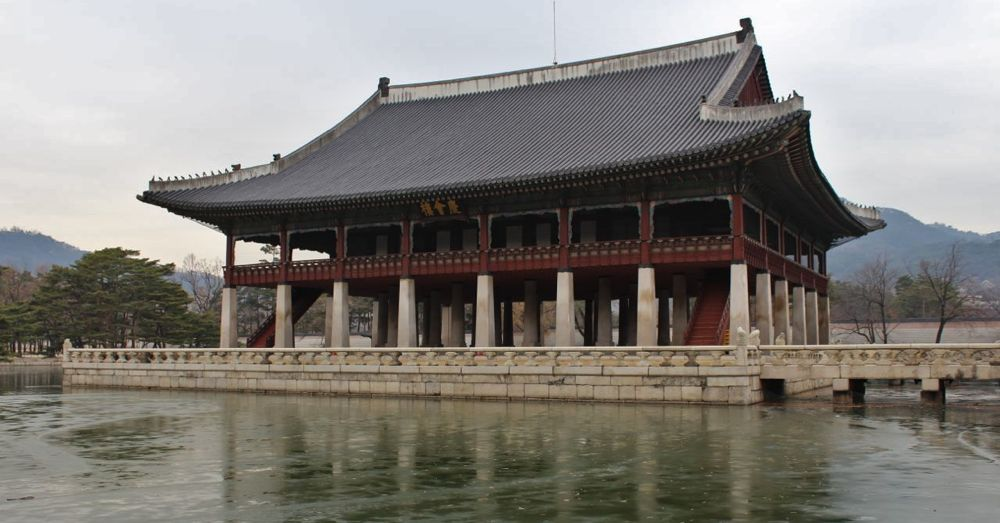 Ice in front of Gyeonghoeru Pavilion.