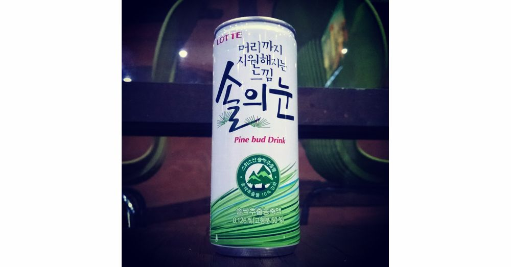 pine-bud-drink.jpg