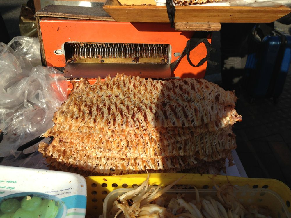 Pounded and roasted squid