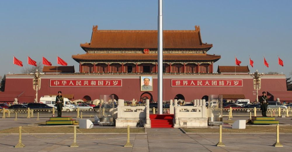 Mao greets you as you enter the Forbidden City through Tiananmen Gate